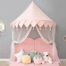 Навес принцессы для детской кровати, занавеска для кроватки, сетка для детской комнаты, декор в скандинавском стиле, Вигвама, палатка для детей, Tente de Lit Enfant Fille Wigwam Tipi