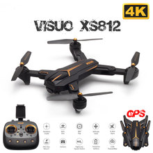 VISUO XS812 4K GPS RC Drone with 5MP HD Camera 5G WIFI FPV Altitude Hold One Key Return Quadcopter Helicopter VS SG900 S20 Dron sg700 4k rc drone foldable drone with camera hd altitude hold rc pocket dron vs e58 yh 19hw visuo xs809hw jd 20