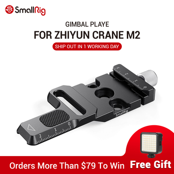 SmallRig Camera Mounting Plate Arca Quick Release Clamp for Zhiyun Crane M2 Gimbal Plate 2508 aluminium camera quick release plate offset for bmpcc 4k ronin s zhiyun crane 2 3 stabilizer handheld gimbal mount plate board