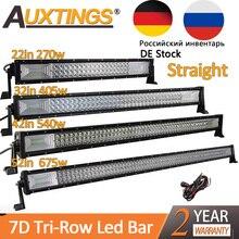 """Auxtings 22 """"32"""" 42 """"52"""" cal listwa świetlna Led światło robocze 7D led do baru 3 wiersz 4x4 ciężarówka pojazd ATV jazdy terenowej prosto światło Bar"""