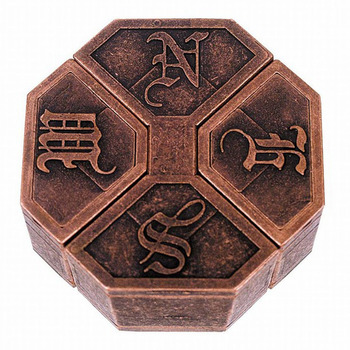 Adult Gift Intelligence Vintage Metal Brain Teaser Box Lock Classroom Educational Toy Children School Magic Funny Game Mind wood mind magic