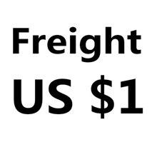 Freight Reissue цена и фото