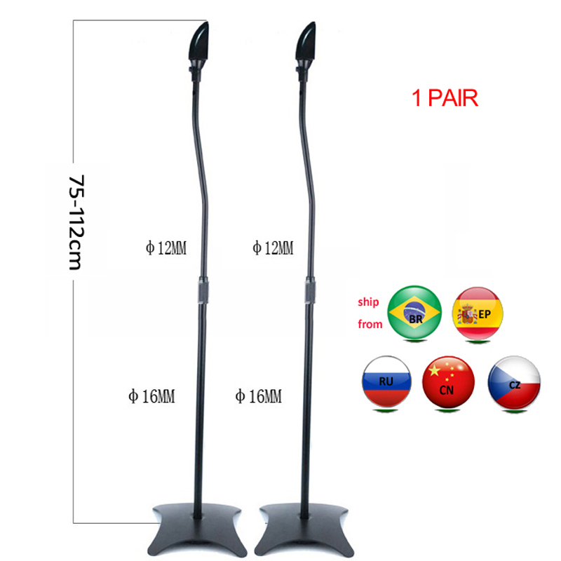 (1 Set=1 Pair ) SF06 75CM 112CM Adjustable Universal Surround Sound SPEAKER Floor STAND For Z906 520 Mount Holder Big Base Rack