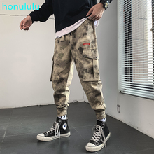 Men's Fashion Pants Men's Fashion Brand Loose Sports Leisure Pants Spring Korean Fashion Camo 9-Bundle Leg Pants