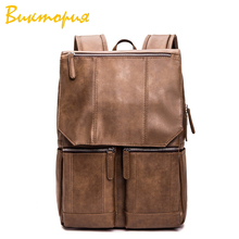 Vintage Designer Men Backpack Waterproof PU Leather Travel Bag Man Large Capacity Unisex travel School Mochila Laptop Backpacks недорого