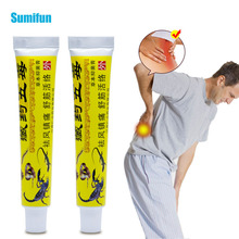 Sumifun 2Pcs Pain Relief Ointment 100% Original Herbal Cream For Rheumatoid Arthritis Joint Muscle Rub Medical Plaster D1591