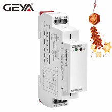 GEYA Din Rail Latching Relay 220V Impulse Relay DC12V 24V 16A Electronic Relay with CE CB certificate wcj1 a 16a 220v electronic protection relay black yellow