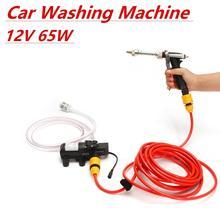 DC 12V 65W Household Portable High Pressure Mini Car Washer Cleaner Water Wash Pump Sprayer Kit Tool Car Washing Machine