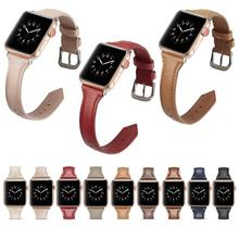 Новейшая модель; кожаный ремешок для наручных часов Apple Watch, версии 5/4/3/2/1 для наручных часов IWatch, ремешок 42 мм, 38 мм, 40 мм 44 Спортивный Браслет замена