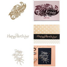 Happy Birthday Greetings Wishes Artistic Flower Words Hot Foil Plates for Scrapbooking DIY Paper Cards Crafts New 2019