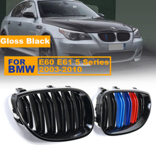 цена на Gloss Black M-Color Front Kidney Grill Grille for 2003-2010 BMW E60 E61 5 Series