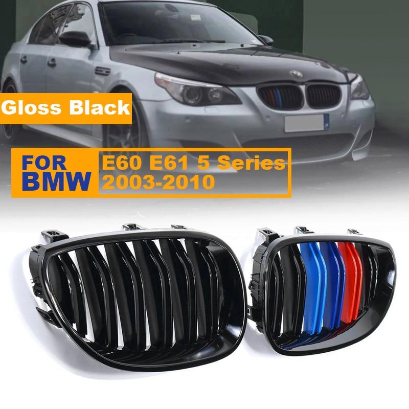Grille de calandre avant noir brillant m-color pour BMW E60 E61 série 5 2003-2010