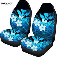 Toaddmos hawaii kanaka maoli polynesian blue чехлы для автомобильных