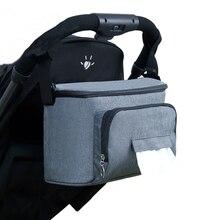Детские пеленки сумка для прогулки с ребенком для коляски пеленальные сумки для мамы прогулочная коляска подвесная коляска Органайзер Сумка