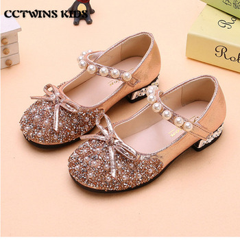 kids shoes 2020 new spring girls fashion genuine leather shoes princess party flats children black mary jane footwear flower Girls Flats 2021 Spring Kids Fashion Glitter Shoes Children Mary Jane Baby Brand Party Shoes Toddlers Princess Shoes PY-MJ-073