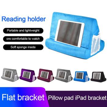 Portable Folding Tablet Holder Pillow Pad Multi-angle Flat Mount Mobile Phone Stand