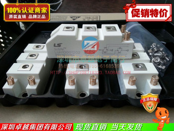 Korea IGBT electromechanical LUH100G1202 LUH100G1202Z adequate supply to buy--ZYQJ
