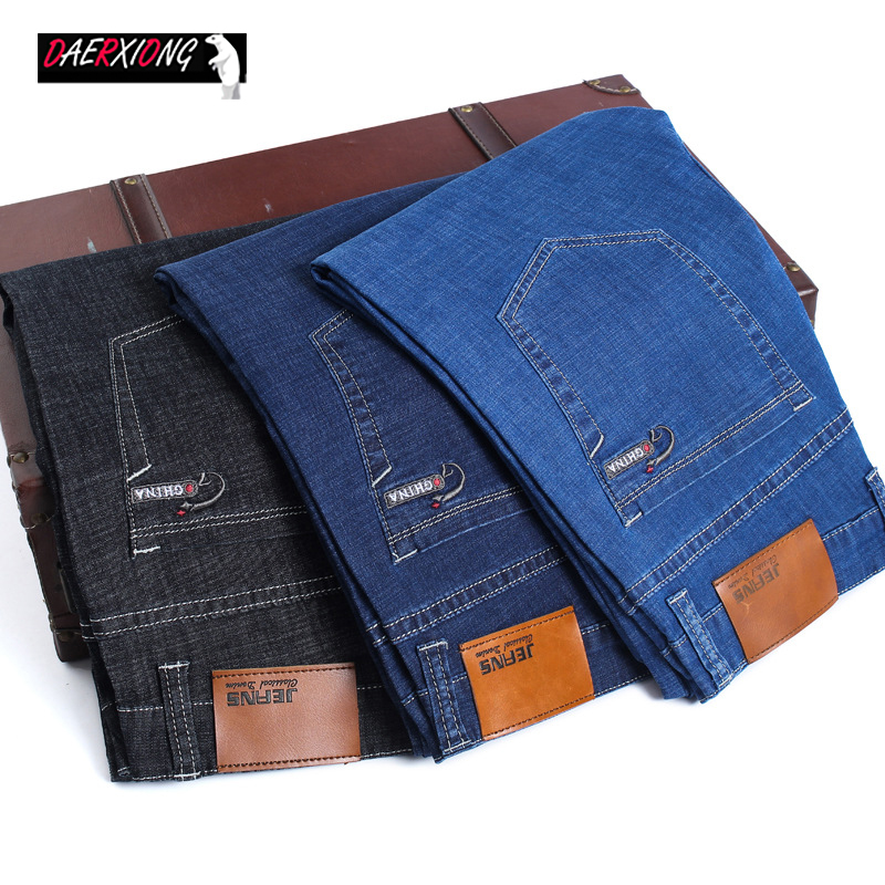 Brand 2019 Autumn New Men's Jeans Fashion Casual Business Elastic Force Jeans  Straight Classic Slim Denim Pants Male Trousers