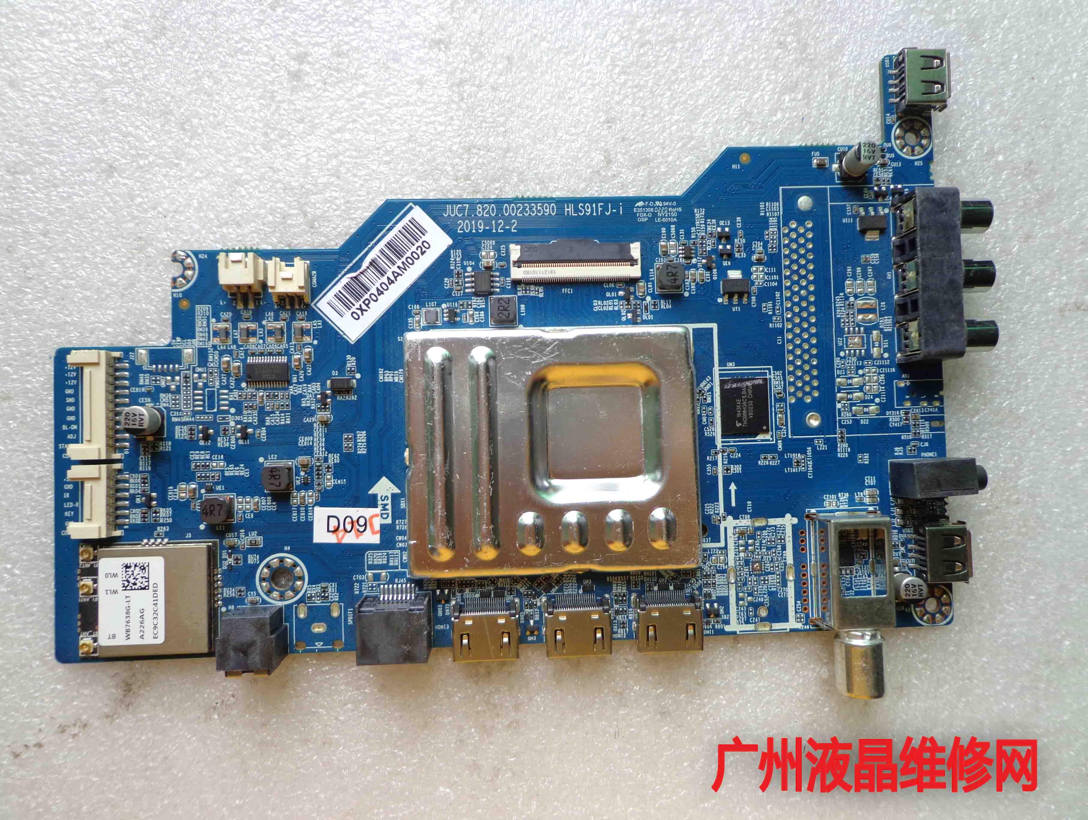 JUC7.820.00233590 HJS91FJ-i E351308 NY2150 FDX-D OSPLE-6010A