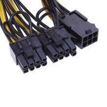 10 шт./лот 20 см PCI-E 6-контактный 6-контактный двойной 2x6 + 2-контактный (6-контактный/8-контактный) кабель-разветвитель питания PCIE PCI Express Futural Digital ...