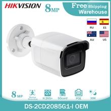 Hikvision Darkfighter DT085G (OEM DS-2CD2085G1-I ) 8MP 20fps Bullet Network CCTV IP Camera H.265+ POE WDR SD Card Slot