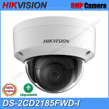 Hikvision оригинальный DS-2CD2185FWD-I 8MP CCTV Камера сети Камера H.265 4K IP Камера звуковой сигнал Интерфейс возможностью погружения на глубину до 30 м IR купо...
