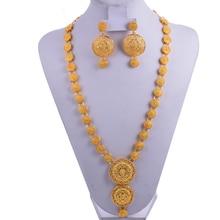Wando índia joias conjunto ouro/cobre colar, brincos colar árabe dubai festa de casamento conjunto de jóias mãe presentes banda caixa de caixa