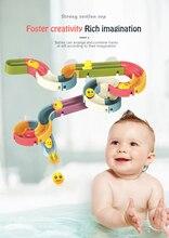DIY baby children's bathroom duck track bathtub toys water games tools bath shower wall collection of children's bathtub toys