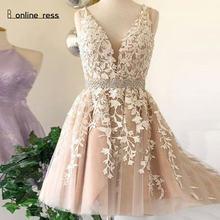 Розовое коктейльное платье с аппликацией Короткие вечерние платья