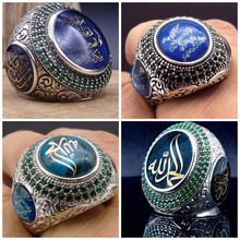 Męska pierścień Punk Style turecki biżuteria duży niebieski kamień mistrzostwa pierścienie Retro arabski mężczyzna palec pierścień prezent Z4X810 tanie tanio ZHIXUN CN (pochodzenie) Ze stopu cynku Mężczyźni Metal Zespoły weselne Owalne vintage ring Wszystko kompatybilny Napięcie ustawianie