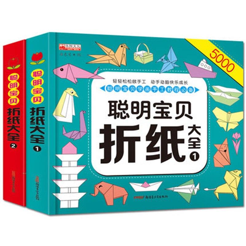Origami Book Origami Daquan Game Parent-child Game Children's Educational Books To Do Handmade Creative Books