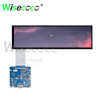 8.8 inch IPS 1920*480 LCD screen 40 pin for Car Stretched Bar Screen DIY automotive display with HDMI MIPI driver board 600 nits|Tablet LCDs & Panels| |  -