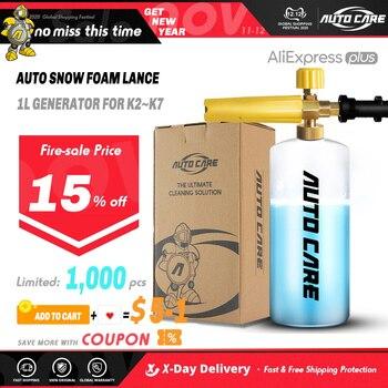 1L Snow Foam Lance Soap Foamer Sprayer Generator Gun for Karcher K2 K3 K4 K5 K6 K7 High Pressure Car Washer Auto - discount item  15% OFF Car Wash & Maintenance