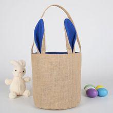 Easter Rabbit Tote Bag Round Storage Bag Basket Jute Burlap