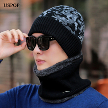 USPOP 2019 New winter hats for men thick knitted skullies set camouflage print beanies 2 pieces male warm hats caps uspop 2019 new winter hats for male knitted skullies men s thick velvet lining beanies couple knit hats