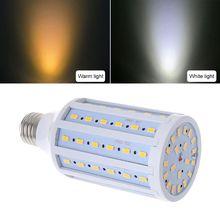 E27 светодиодный энергосберегающий светильник 20 Вт AC 220 В теплый/холодный белый свет Кукуруза лампа 5730 SMD для украшения дома AXYC