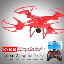 KY101S WiFi FPV Wide Angle 1080P Camera Selfie RC Drone Altitude Hold Headless M