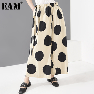 [EAM] High Elastic Waist Dot Printed Wide Leg Trousers New Loose Fit Pants Women Fashion Tide Spring Summer 2020 1W04004