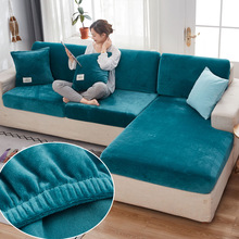 Stretch Sofa Slipcovers Funiture-Protector Jacquard Velvet Soft Solid Thick