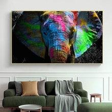 Красочный Слон граффити искусство холст настенные картины постеры