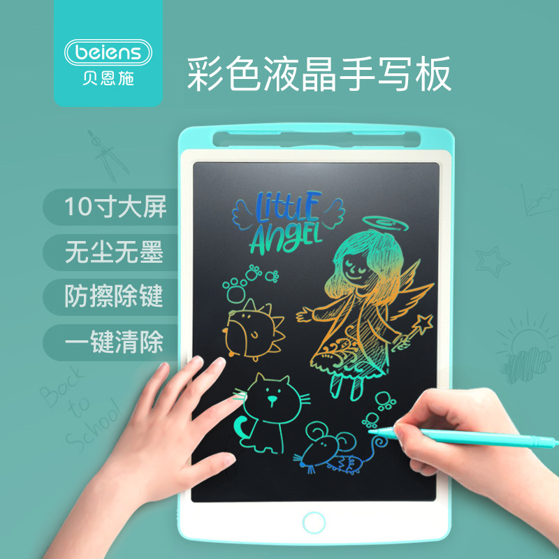 Beiens Color LCD Display Drawing Board Children Sketchpad Toy Doodle Board Electronic Tablet New Products Multi--Selectable
