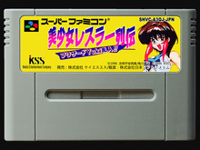 game cards : Bishoujo Wrestler Retsuden ( Japanese NTSC Version!! )