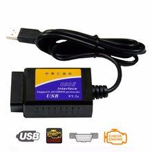 Novo elm327 usb obd2 ferramenta de diagnóstico do carro automático elm 327 v1.5 interface usb obdii can-bus scanner venda quente ~