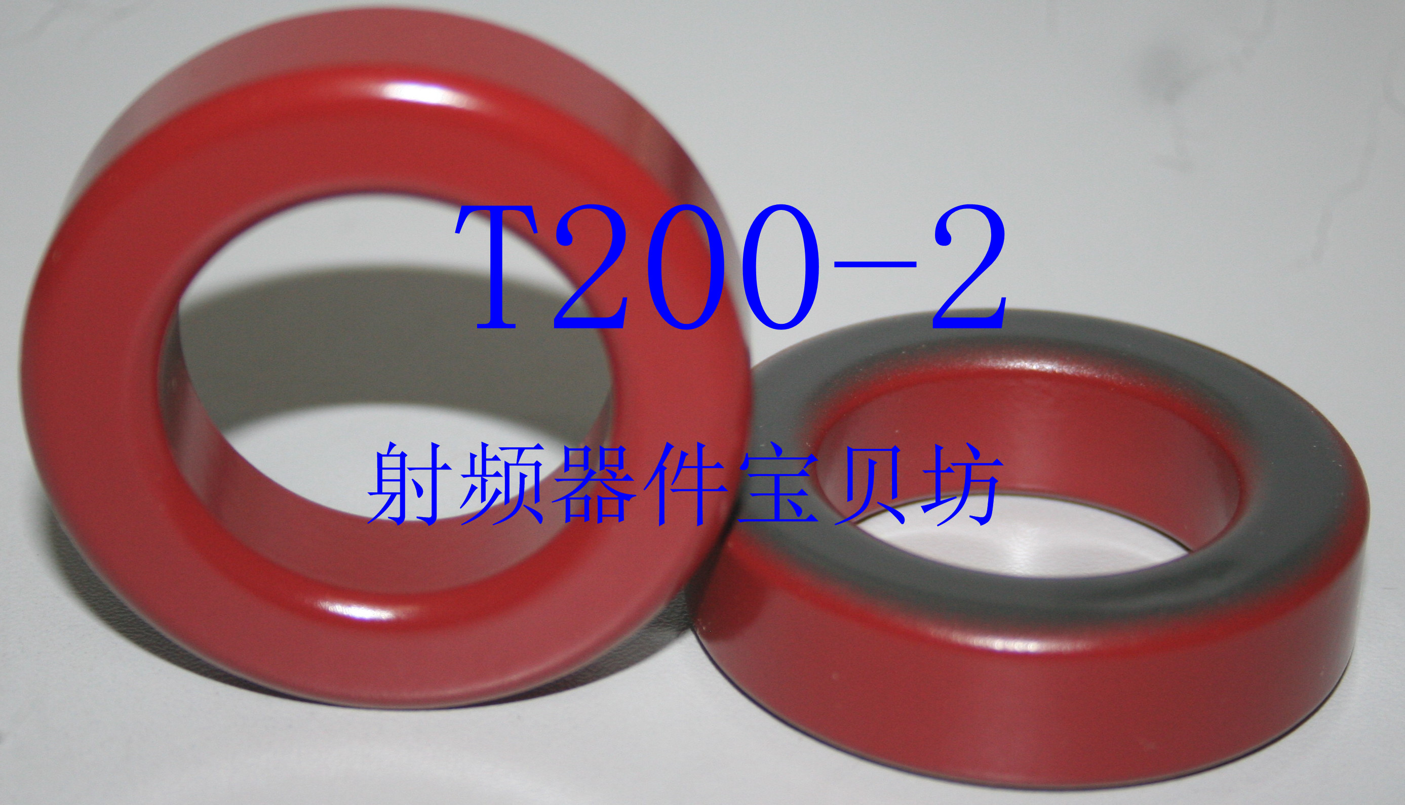American RF Iron Powder Magnetic Core: T200-2