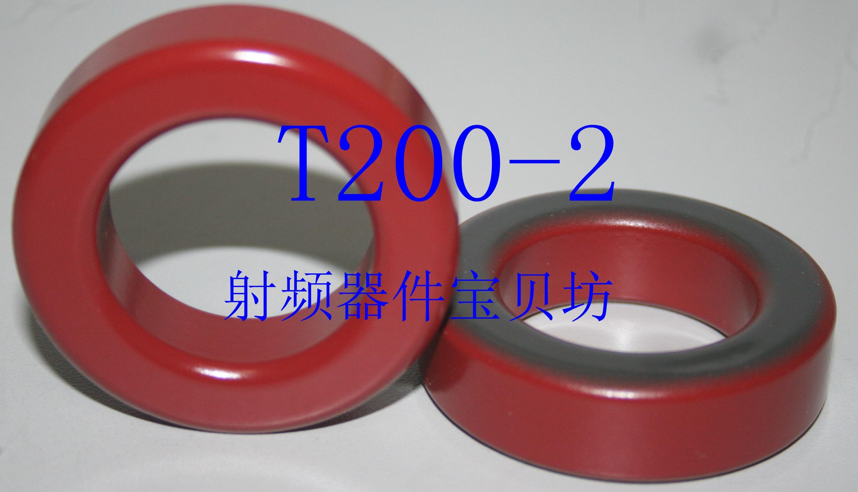 American RF Iron Powder Magnetic Core: T200-2