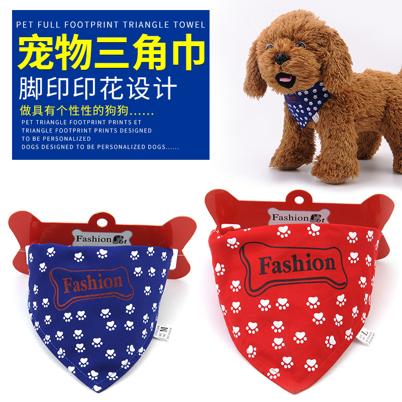 Foreign Trade Full Footprints Paw Prints Dog Bib Bibs Dog Scarf Christmas Pet Triangular Scarf