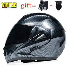 Marca nova moto rcycle dupla viseira capacetes modular flip up capacete de corrida lente dupla casco moto dot capacete virtude 808