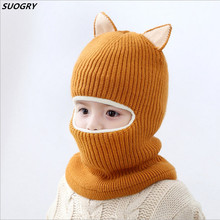 все цены на SUOGRY 2-6 years Winter hat for kids Beanies Caps boys Beanie Toddler knitted fur hats Protect face neck kid girls Earflap Caps онлайн