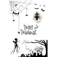 AZSG Land of horror Clear Stamps For DIY Scrapbooking/Card Making/Album Decorative Rubber Stamp Crafts