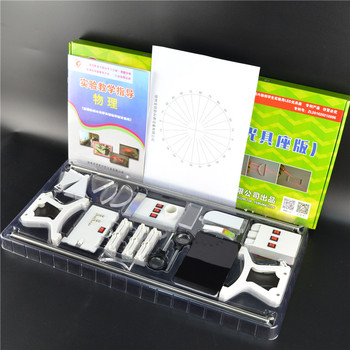 Junior High School Optical Experiment Box optical bench with led light prism lens Optical law lab tools